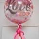 Love Bubble Box